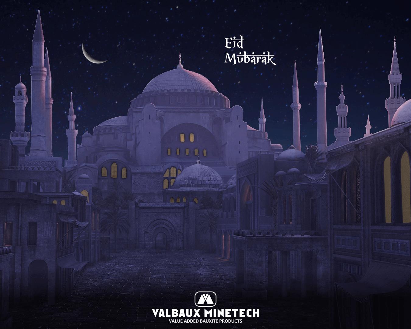 Eid Mubarak - Eid al-Fitr - 2020