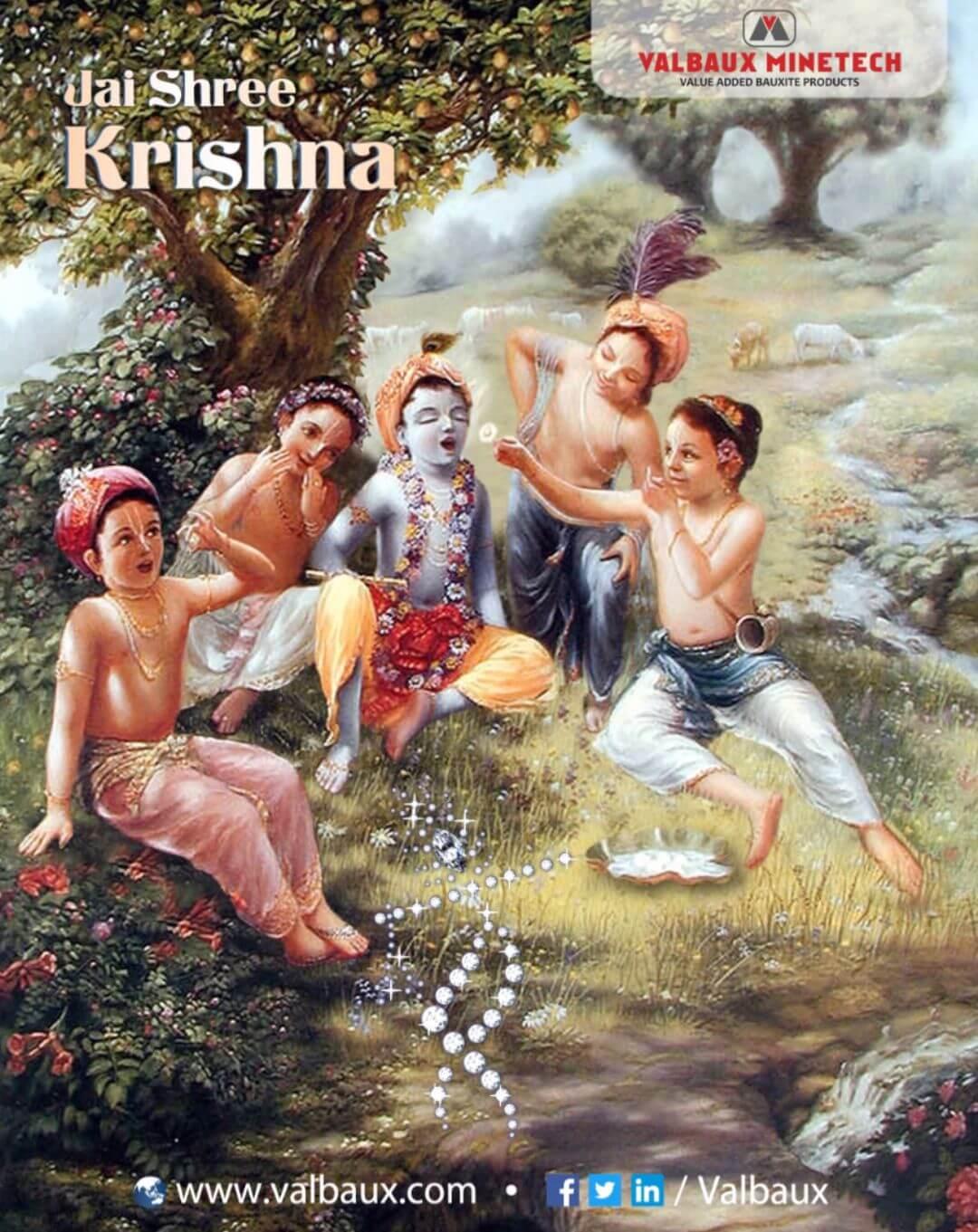 Shree Krishna Janmashtami - 2020